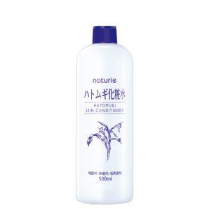 ナチュリエ・化粧水