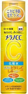 ロート製薬・化粧水