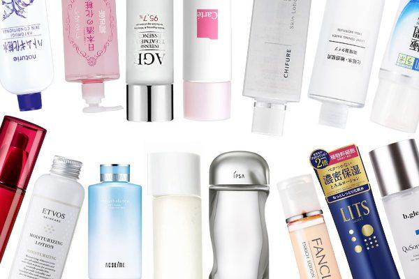 インナードライ肌おすすめ化粧水