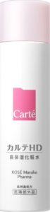 カルテ・化粧水