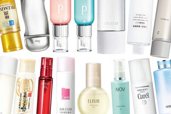 乾燥肌おすすめ化粧水