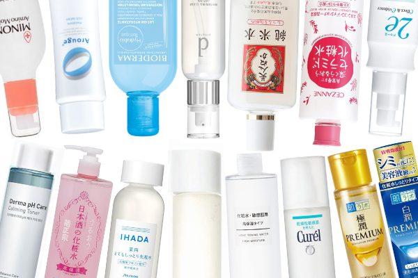 弱酸性おすすめ化粧水15選