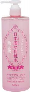 菊正宗・化粧水