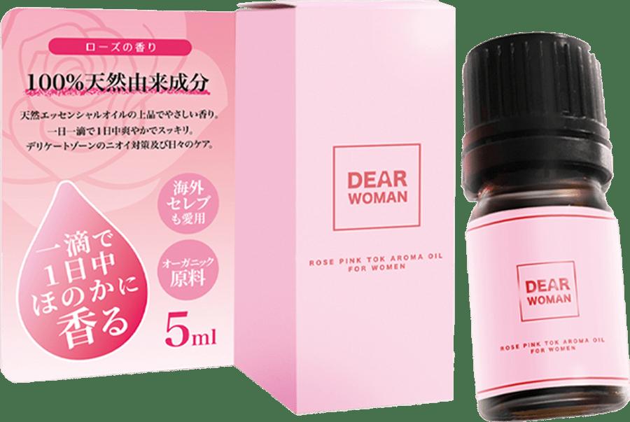 dearwomanの購入方法